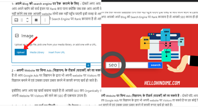 blog me article kaise likhe