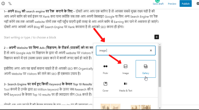 how to write blog in hindi and earn money