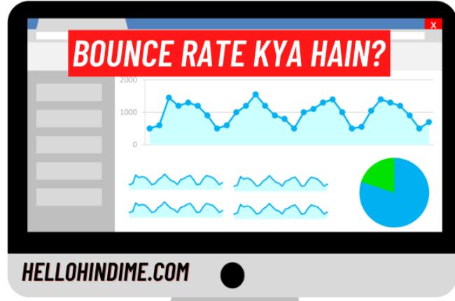 bounce rate kya hain in hindi