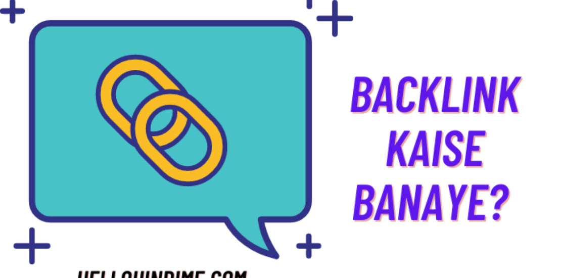 Backlink kaise Banaye in hindi