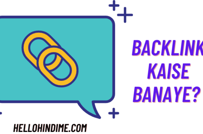 Backlink kaise Banaye in hindi