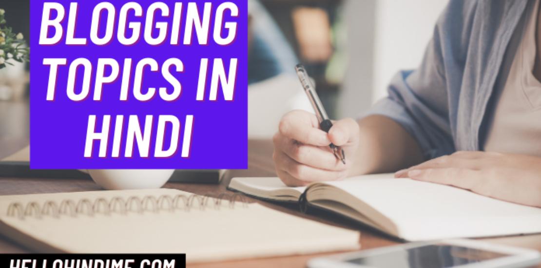 blogging ke liye best topic