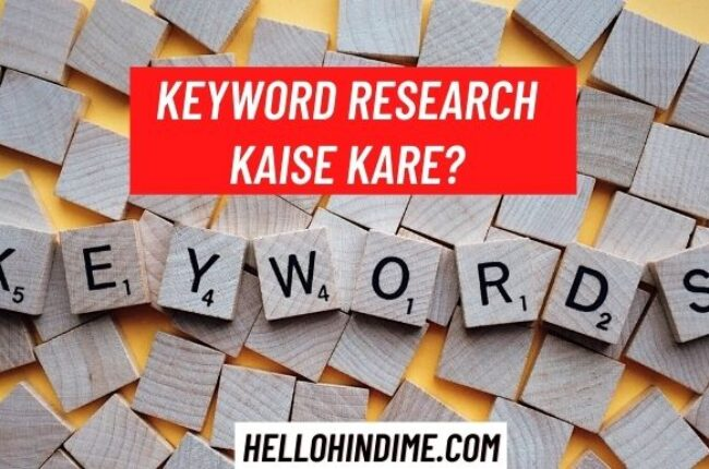 Keyword Research Kaise Kare in hindi