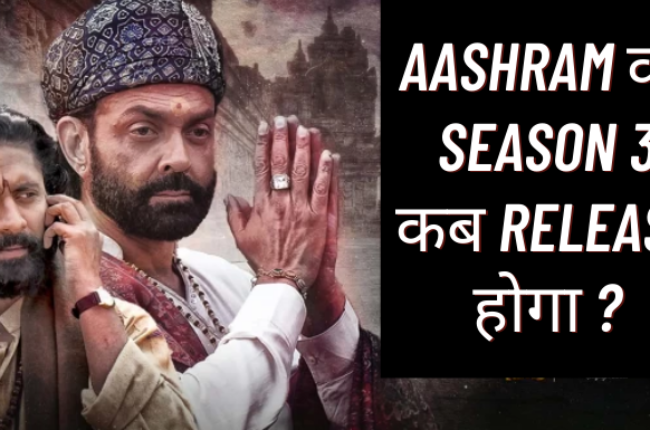 Aashram Season 3 Release Date and Time