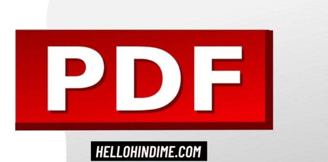 pdf file kaise banti hai