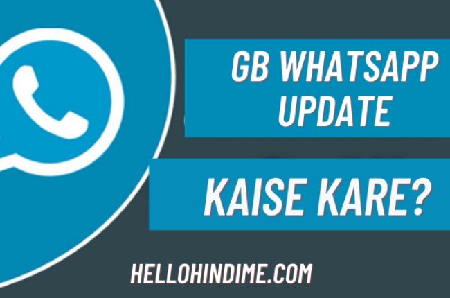 GB Whatsapp Update Kaise Kare
