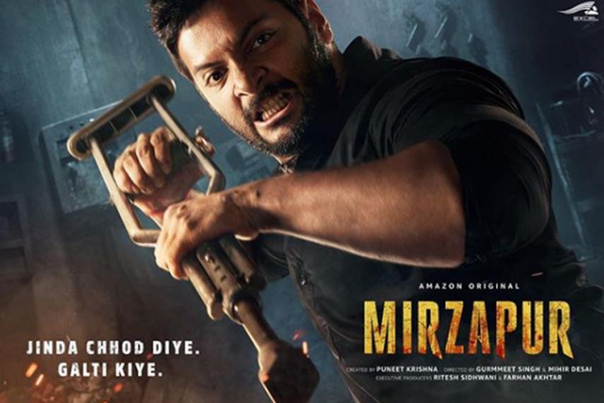 mirzapur season 2 download afilmywap.in