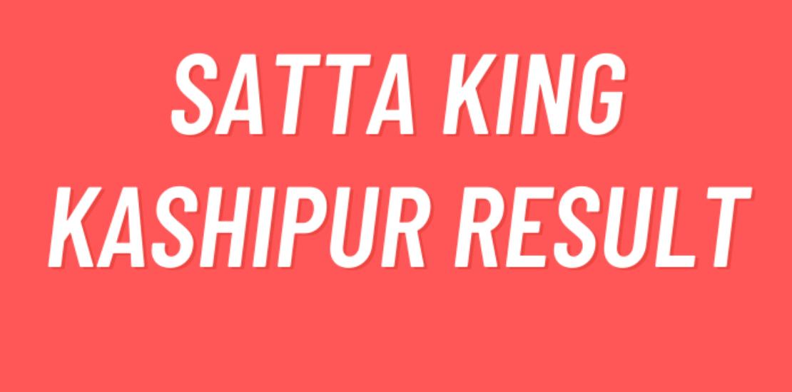 satta king kashipur result today